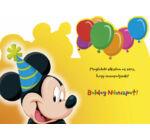 Mickey egér névnapi képeslap