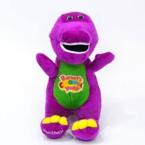 30 cm-es Barney plüssfigura